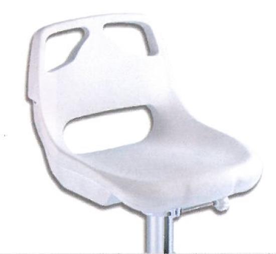 Picture of Commodore Seat White (O1405000) Each