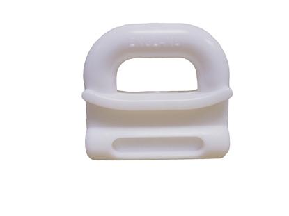 Picture of Sail Slide - Plastic Slug 7.5mm Dia (A016) Each